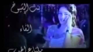 تحميل و مشاهدة شوفو الفرح فهد الكبيسي بدون حقوق مجانيه MP3