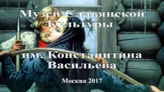 Владимир Серкин Звезды Шамана встреча с читателями Москва 2017