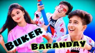 Anik's New Dance Video featuring Sushmita | Buker Baranday | O maa go turu love