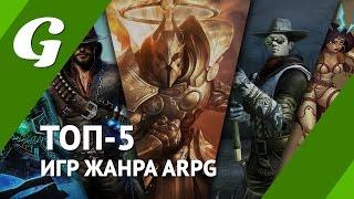И целого Diablo мало: топ-5 игр жанра ARPG