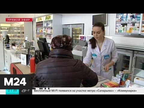 Пациенты с диабетом смогут получить денежную компенсацию за лекарства - Москва 24