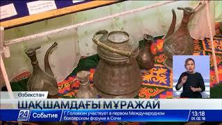 Өзбекстандағы қазақ ауылының тұрғыны үйін мұражайға айналдырды