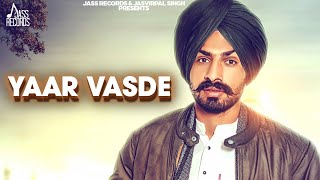 Yaar Vasde | ( Full Song) | Fouji | New Punjabi Songs 2019 | Latest Punjabi Songs 2019