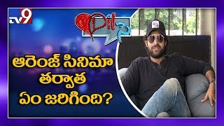 'Gaddalakonda Ganesh' alias Varun Tej in 'Dil Se' - TV9