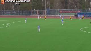 FC Kaluga - FC Strogino