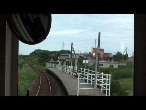 日本最東端の鉄路 前面展望 根室本線 落石-根室