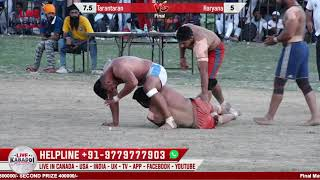 Final Match-Tarantaran VS Haryana Anandpur Kabaddi Championship 21 March 2019 Best Match