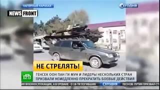 Армения перебросил вНагорный Карабах «Смерчи»