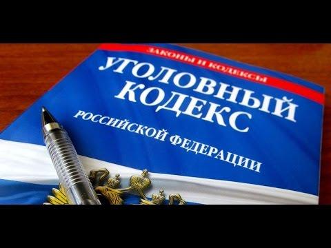 УК РФ, статья 82, Отсрочка отбывания наказания, Уголовный Кодекс ФЗ №63