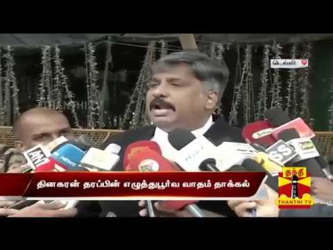 Advocate N.Raja Senthoor Pandian files written argument in Two Leaves Symbol Case
