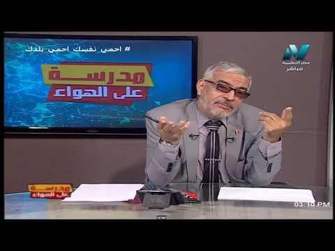 أولى حلقات الفيزياء للصف الثالث الثانوي 2021 للنظام الجديد - التيار الكهربي وقانون أوم | دروس قناة مصر التعليمية ( مدرسة على الهواء )  | الفيزياء الصف الثالث الثانوى الترمين | طالب اون لاين