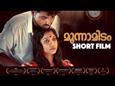 Moonnamidam Malayalam Short Film 2015 HD