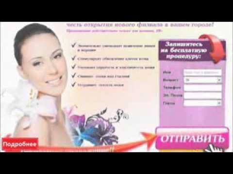 Эффективный крем для глаз от морщин с 30 лет