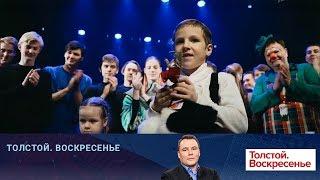Владимир Путин исполнил новогодние желания тяжелобольных детей.