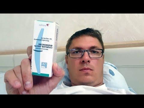 Gyógyítsa meg a prosztatagyulladást egyszer és mindenkorra