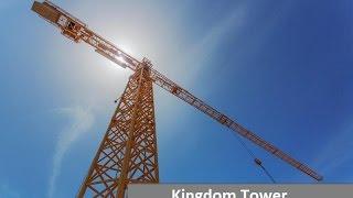The Kingdom Tower | January 2017 | Latest Progress Update