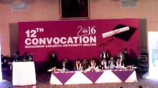 BZU Convocation 2016 (Part-I)