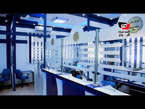 افتتاح أول بنك وبورصة افتراضية بكلية التجارة جامعة المنصورة