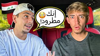 SPEAKING ONLY ARABIC TO MY FRIENDS FOR THE DAY!!