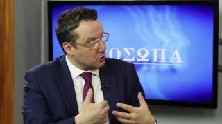 "<span class=""fs-xs"">NGTV: Interview of Dr. A.Tziampiris on relations between Greece and Israel<br>May 8, 2017</span>"