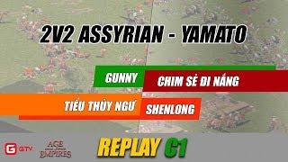 Cặp đôi cung chém song toàn nhất AoE Việt Nam đụng độ Shenlong và Tiểu Thủy Ngư | Replay | GameTV