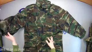 СЕКОНД ХЕНД. Артикул С 169. Военная одежда Extra. Страна Германия. Себ.  640 руб. за ед.