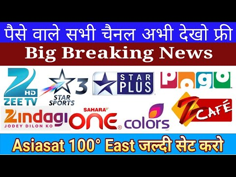 Asiasat 5 @100 5 E Full Setting Aur Channel List | 2 feet Ku