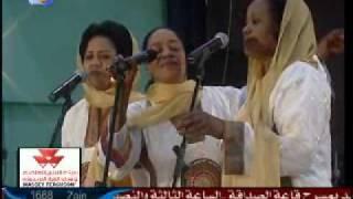 تحميل اغاني موجة - البلابل - أغاني سودانية - فيديو MP3