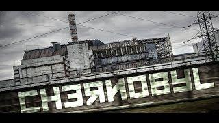 S T A L K E R Тени чернобыля Клык Часть 3