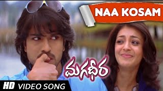 Naa kosam Song Lyrics from Magadheera - Ram Charan