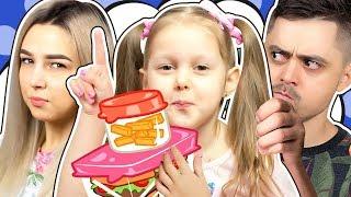 РОДИТЕЛИ ПОССОРИЛИСЬ! Амелька пытается помирить маму и папу! Родители как дети! Видео для детей!