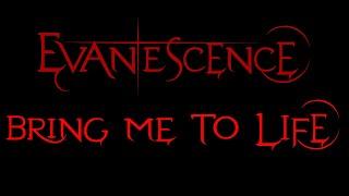 Evanescence   Bring Me To Life Lyrics (Fallen)