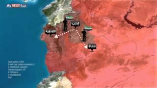 الجيش السوري يسعى لعزل إدلب عن ريفها