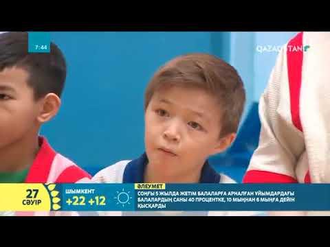 Видеофрагмент из национального телеканала «Казахстан»