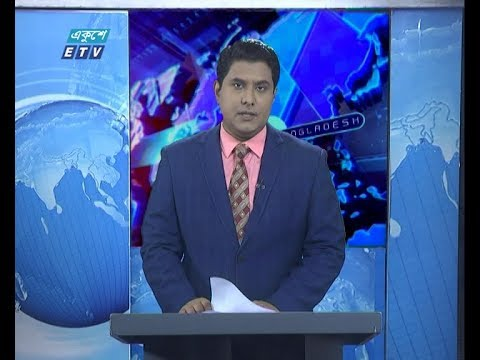 11 PM News || রাত ১১ টার সংবাদ || 27 March 2020 || ETV News