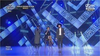 EPIK HIGH - '헤픈엔딩(HAPPEN ENDING)' (Feat.JOE WON SUN of ROLLERCOASTER) 1120 M COUNTDOWN