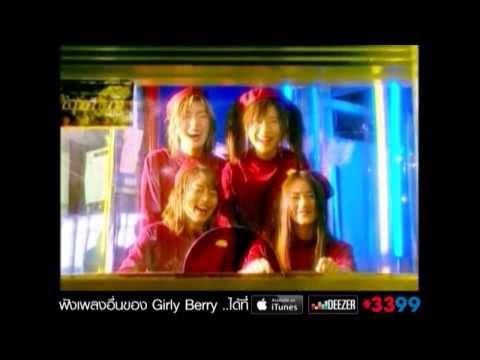 Girly Berry - Mai thayn mai rak na