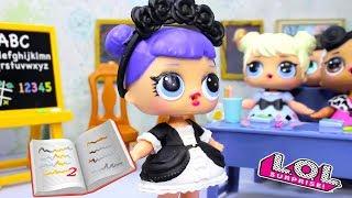 Куклы ЛОЛ LOL Сборник мультиков 10 - Сюрпризы #Игрушки - Мультики | Лалалупси Вероника