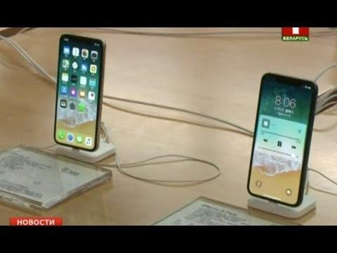 Жалобы на iPhone 10 продолжаются