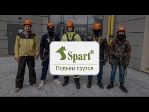 Подъем грузов на высоту – фотографии Украины