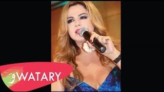 تحميل اغاني Pascale Machaalani - El Hob Bleya / باسكال مشعلاني - الحب بلايا MP3