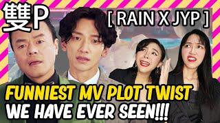 "RAIN(비) - ""나로 바꾸자 Switch to me (duet with JYP)"" MV Reaction | 反应"