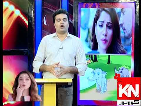 Watch & Win 01 November 2019 | Kohenoor News Pakistan