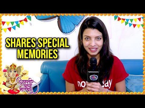 Riya Deepsi Shares Her Ganesh Utsav Memories | Por