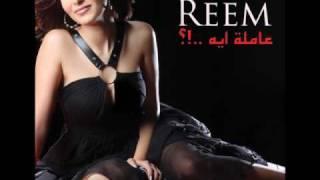 اغاني حصرية Reem - Masa'alteneish / ريم - ماسألتنيش تحميل MP3