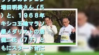 mqdefault - 「いだてん」中村勘九郎、北九州マラソンでランナー応援「四三さ~ん!」掛け声に笑顔