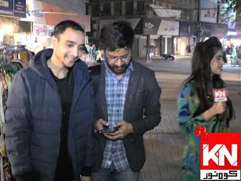 Watch & Win On Road 05 March 2020 | Kohenoor News Pakistan