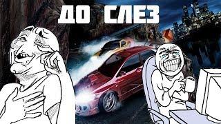 Лучшие моменты стрима - Письмо деду морозу #4 ( Need for Speed: Carbon )