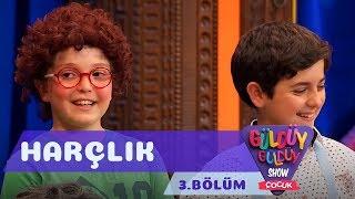 Güldüy Güldüy Show Çocuk 3. Bölüm, Harçlık Skeci