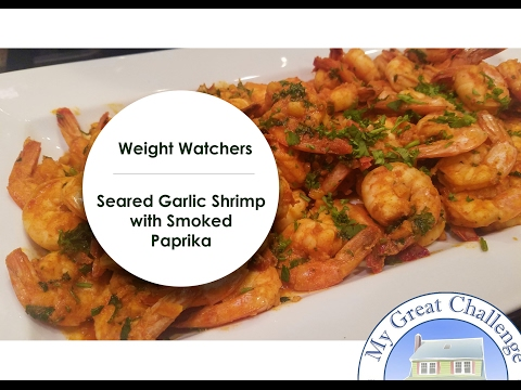 Seared Garlic Shrimp with Smoked Paprika || Weight Watchers Recipe !!